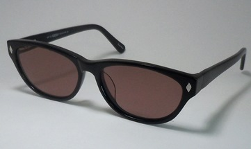 Black 'Geek' Style Designer Frame