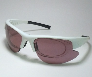 Prescription Ready Safety Glasses - White